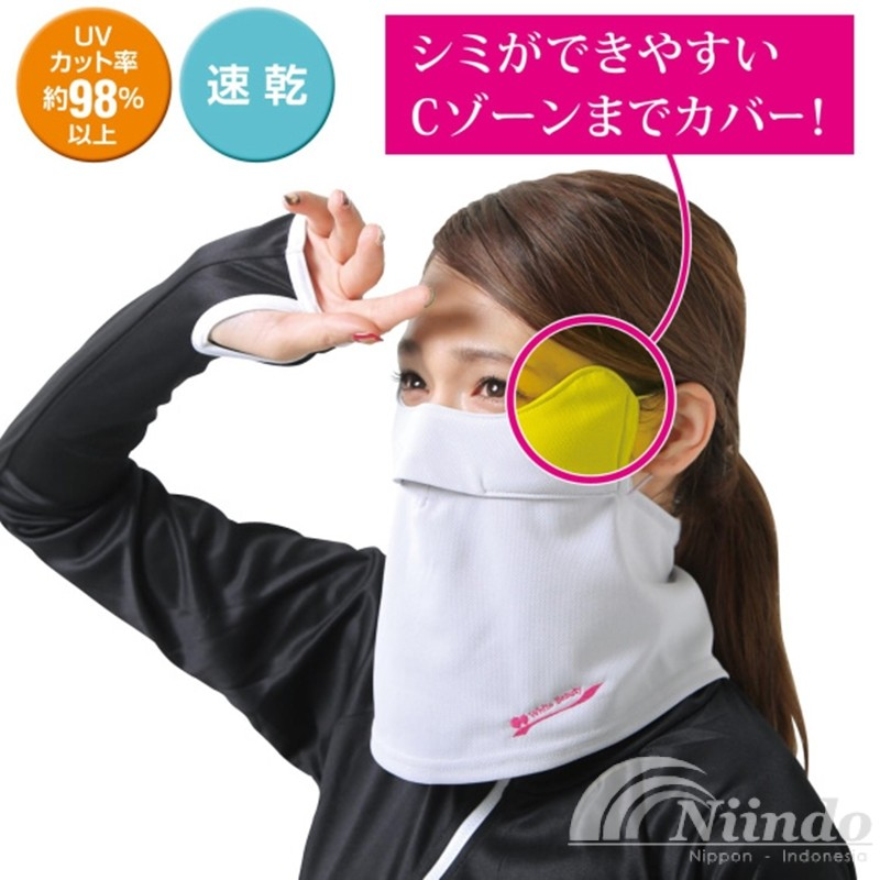 Masker Kesehatan UV Face Kini Digandrungi Banyak Peminat Di Jepang