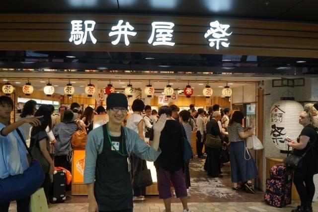 Wajib Coba 5 Ekiben Terbaik Ini saat Berpergian Menggunakan Kereta Di Jepang