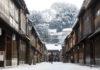 Kegiatan Wajib Dilakukan Saat Berada di Kanazawa, Jepang
