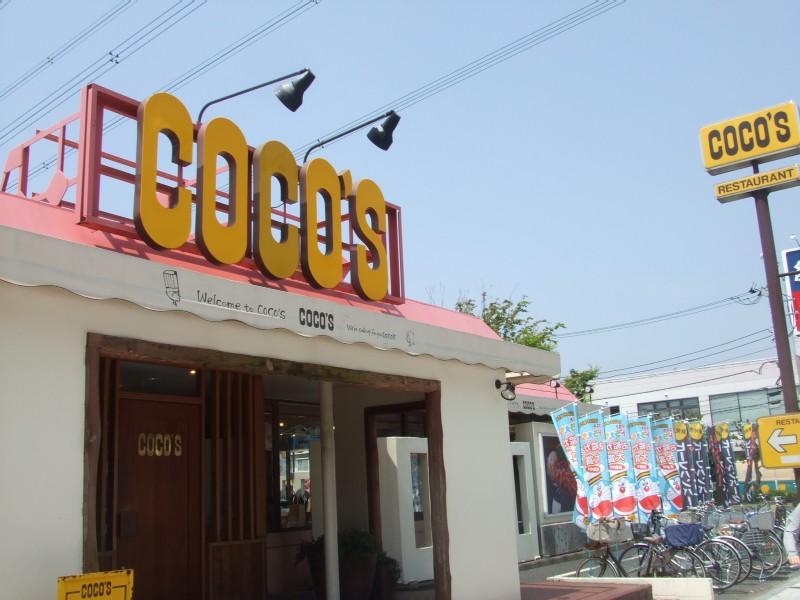 restoran coco's