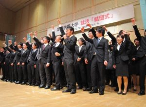 Kini Start Up Makin Diminati Oleh Para Pencari Kerja di Jepang